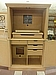Armoire- 4 Door with Pull Out TV Stand- Manufactured By Drexel