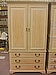 Armoire- Two Door 3 Drawer With Pull Out TV Stand- Manufactured By Drexel